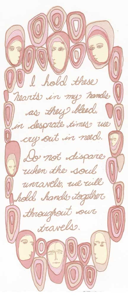 i_hold_these_hearts